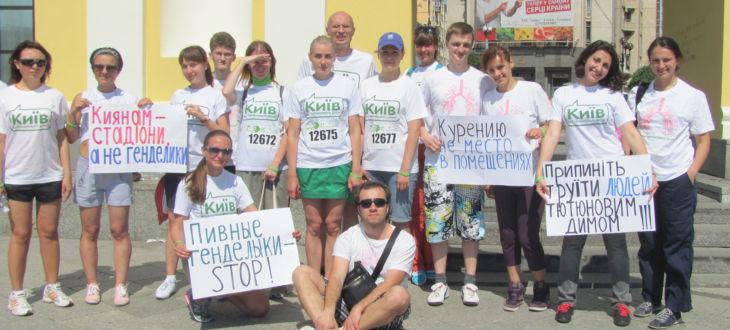 Киев без табачного дыма