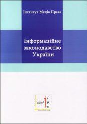 infobook