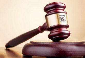 Судові справи | Центр демократії та верховенства права