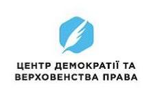 OmbudsmanCEDEM-logo
