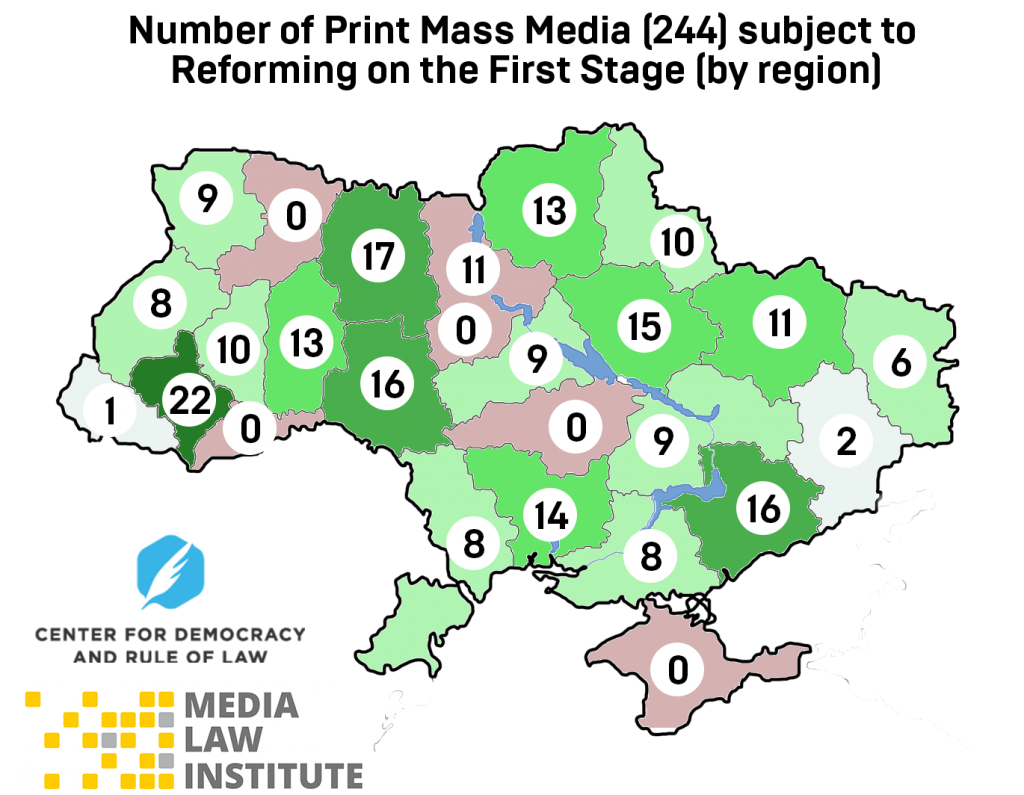 Map_of_Ukraine_political_simple_blank